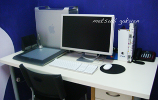 Our Family PC