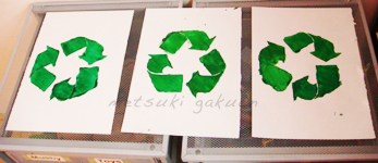 Recycling Project